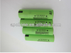 Genunine CGR18650CG 3.7v 18650CG 2250mah 10A discharging rate li ion battery for vape