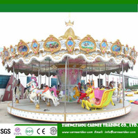 Outdoor equipment new products amusement 24 seats carousel rides for sale