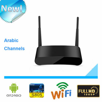 2018 Best Selling BEELINK S905 Quad Core 500+ Channels Arabic Iptv Box