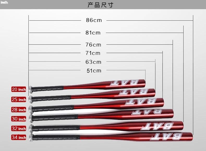 TANOU Baseball Bat Aluminum 34 inch black