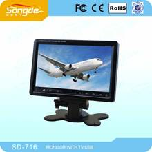 Bulk Cheap Chinese Used Car LCD Monitor 7 inch Motorized Car Monitor
