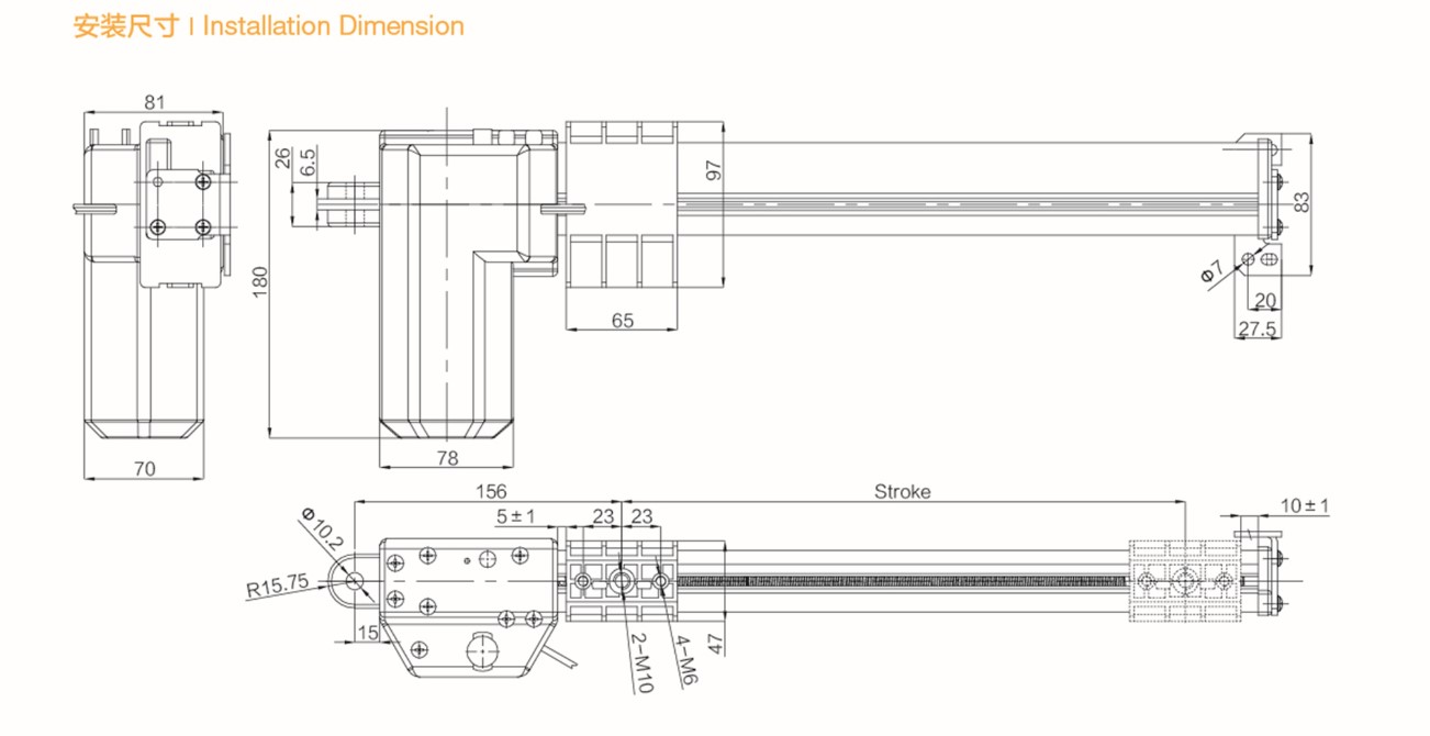 Pop Up And Drop Down Tv Lift Linear Actuator For Mechanisms Schematic