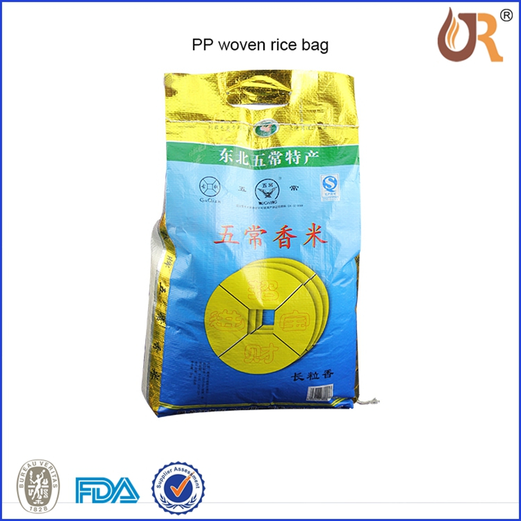 custom printed 25kg with die cut plastic rice bag/rice packing bag REB-PW655 alibaba china supplier
