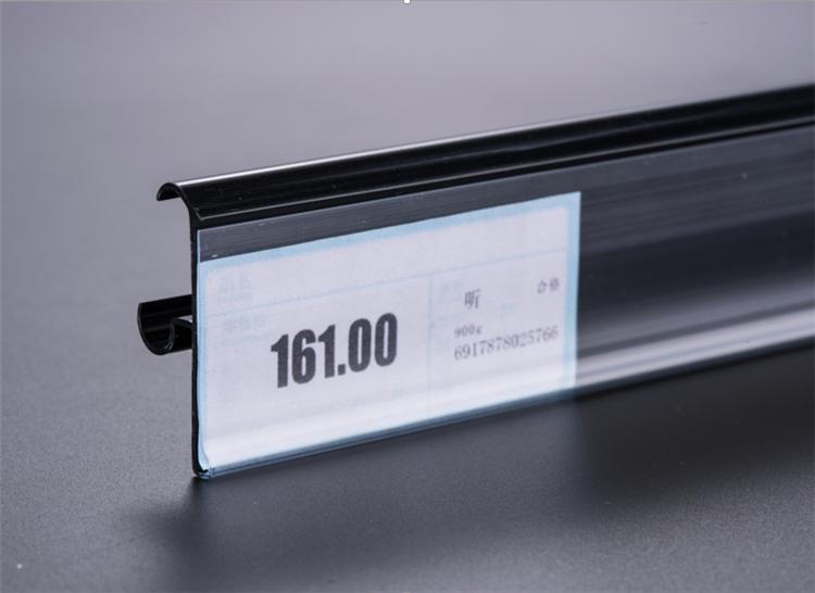 Data Strip Price Label Holder For Supermarket Wire Shelf Cooler