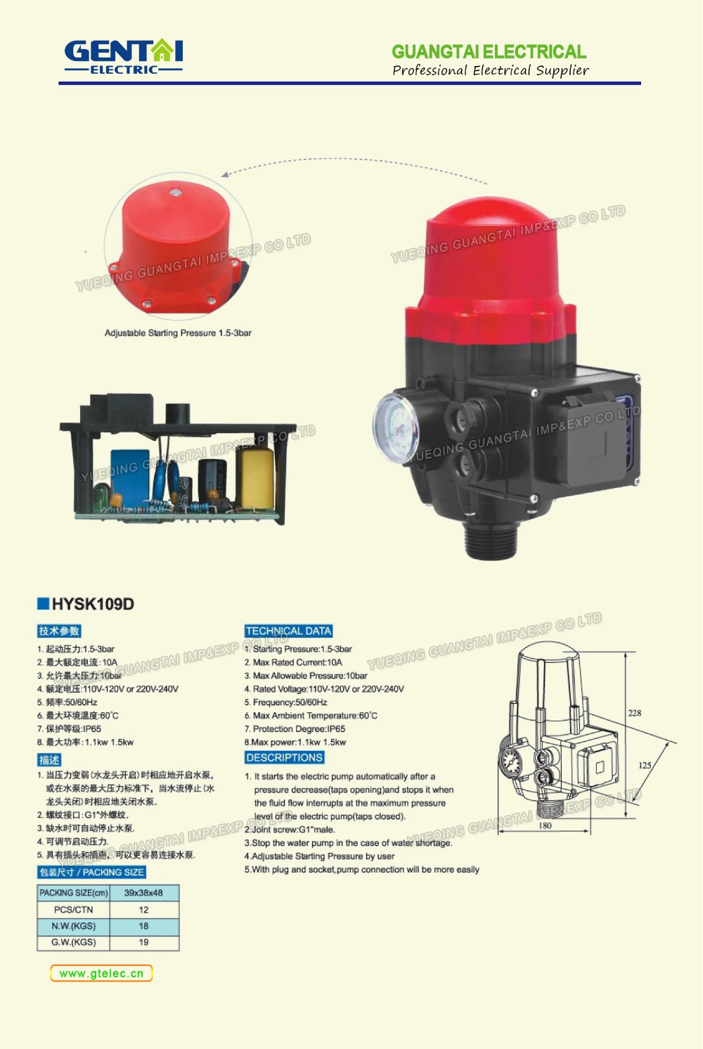 Water Pump Automatic Electronic Pressure Control Switch