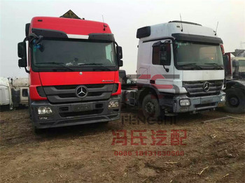 Used Actros Truck 3340 3341 Germany Mercedsbenz Second Hand V6 Sel Engine At