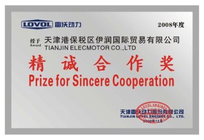 Prize for Sincere Cooperation