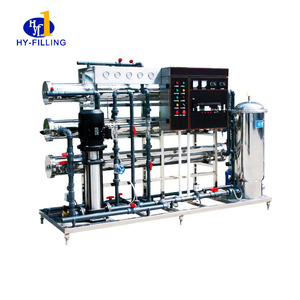 Tubular UHT sterilizer equipment line