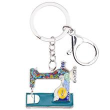 Металлическая швейная машина Bonsny, брелок для ключей, кольцо для ключей с сумочкой, сумка-брелок, новые модные украшения для женщин, эмалиров...(Китай)