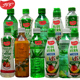 Aloe vera juice drink with pulp pick up from China directly
