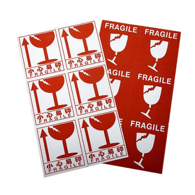 CMYK Cor Personalizada Impressão Vinil Food Grade Food Floss Produto Papel etiqueta Adesivo Rolo