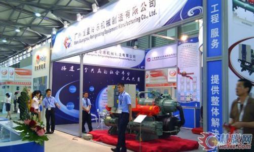 Cina Pembuatan Kolam Renang Inverter Air untuk Air Semua Dalam Satu Energi Baru Pemanas Air Pemanas Sumber Air Panas pompa