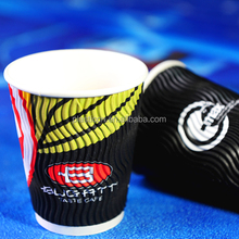 Disposable ripple wall Paper Cup for Hot Coffee with cover/logo printed disposable paper coffee cups