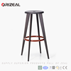 Hot Sale Wooden Seat Bar Stool Vintage French Round Wooden Bar Stool Limited supply