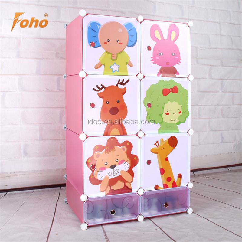 Cube Design Diy Assembled Baby Cupboard On Sale Fhal00216 Buy