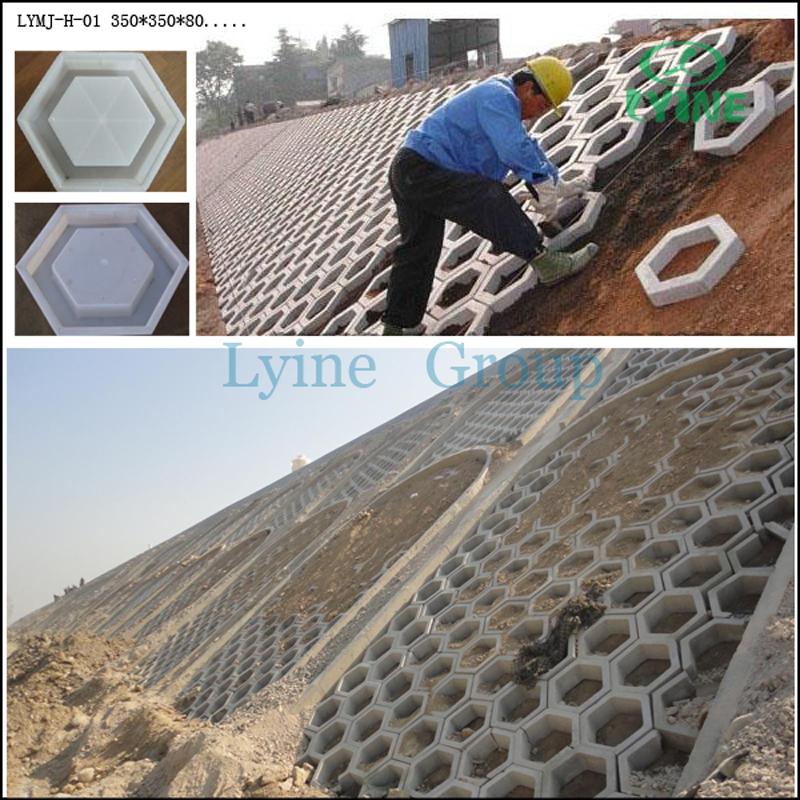 Precast Concrete Paver Mold For Finishing Tiles