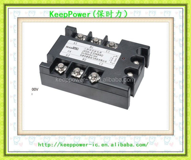 50a Solid State Relay 50a Solid State Relay Suppliers and