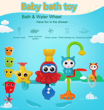 plastic baby bath funny water pump toys for