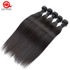 /product-detail/top-quality-wholesale-100-remy-virgin-brazilian-human-hair-extension-weavon-60674920447.html