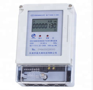 How To Cheat Digital Electric Meter