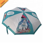 Grass Umbrella Umbrella Wholesale Outdoor Custom Logo Black Grass Umbrella Beach