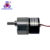 high torque high speed 12v dc motor 500 rpm dc geared motor 24v brushless dc motor