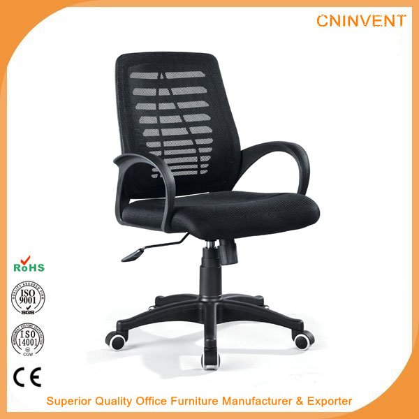 Comfortable And Durable Office Room Meeting Design Executive Chair