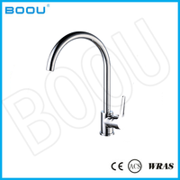 (B8255-28J)BOOU contemporay style and modern design kitchen faucet