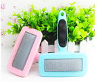 Plastic handled dog grooming comb with fluffy soft bottom steel needle