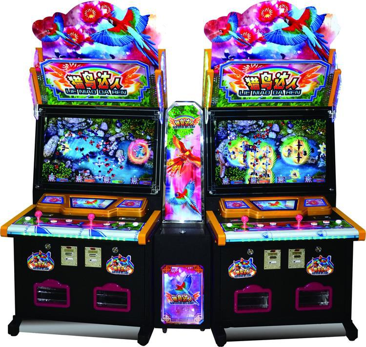 New design coin spin-n-win fish game machine with low price