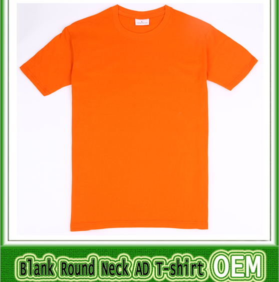 Drop Shipping 100% cotton advertising Tshirt Costume design china promotional t- shirt manufacturer latest shirts