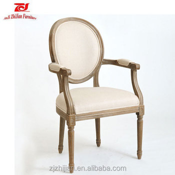 French Furniture Replica Louis Ghost Arm Chair Louis Xvi Side ArmchairZJ A12