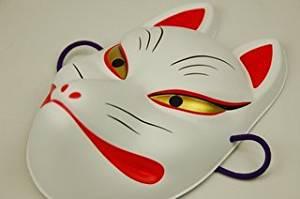 8.66x5.91incH Japanese Omen Mask FOX Happy New 22.5cmX15cm