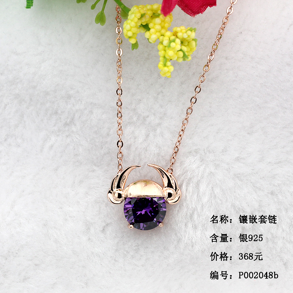 Silver Necklace Bangkok Silver Necklace Bangkok Suppliers and
