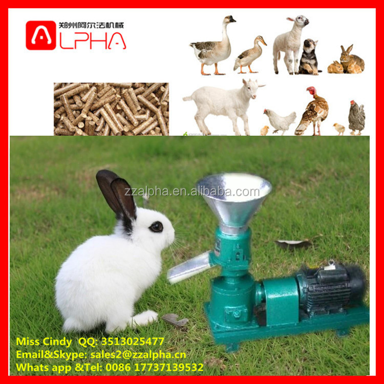 ISO CE animal food pellet press machine/floating fish feed equipment/fish feed pellet machine