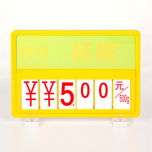Stock Available High Quality Price Display Supermarket Sign with Magnet Base