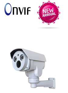 Popular Security CCTV POE optional LED Waterproof IR IP Camera 2.0 megapixel bullet P2P IP Camera