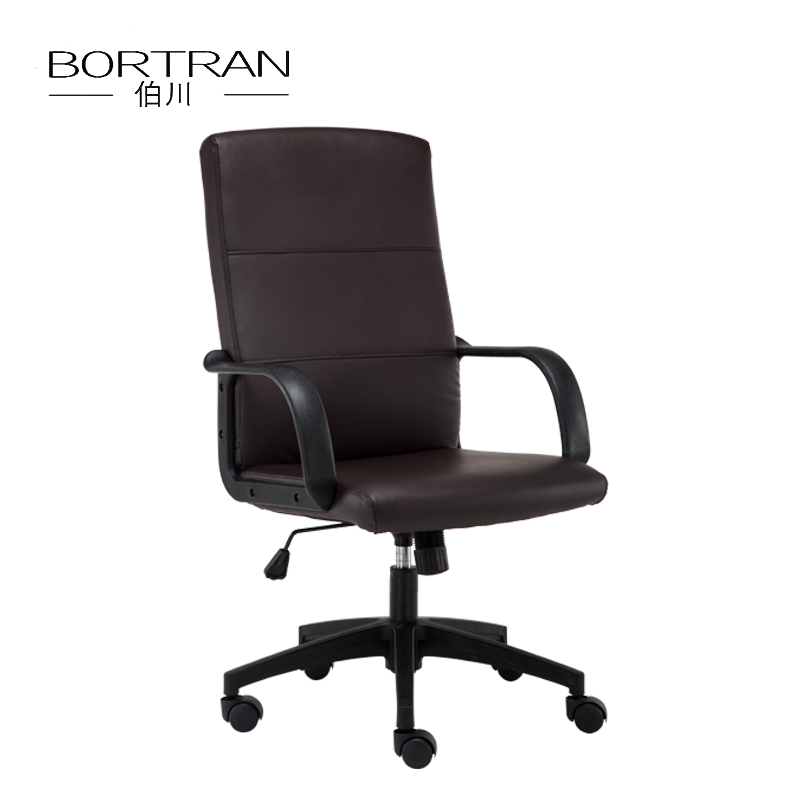 Spitfire Swan Chair, Spitfire Swan Chair Suppliers And Manufacturers At  Alibaba.com