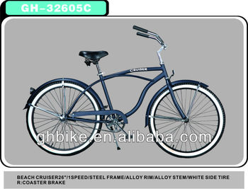 "26"" Beach Cruiser Bike Bicycle Cheap price"