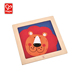 Creative Laughing Lion All-In-One Embroidery Kit Stitch Kid Toy