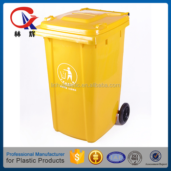 240l Large Recycling Decorative Outdoor Kitchen Trash Cans For Home With Wheels And Cover