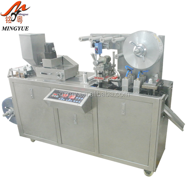 Automatic Pharmaceutical healthy food Blister packing machine for sale