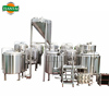 Micro brewery 200L to 3500L beer brewing system