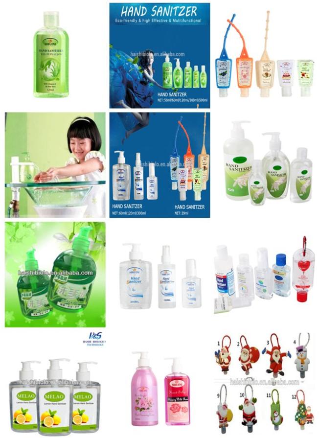 China Bulk Waterless Rubber Holder Hand Washing Gel