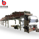 High Speed PE/PVC/PET Protection Film Coating machine