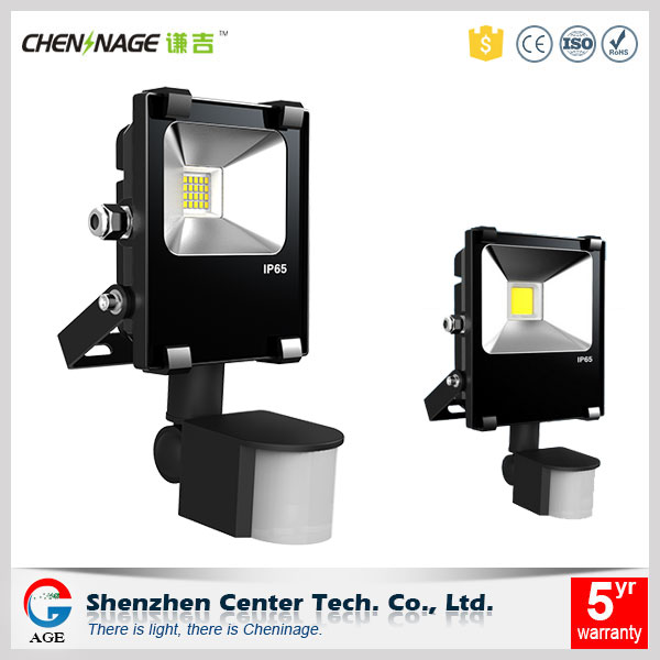 Outdoor IP65 10W led flood light with sensor