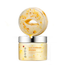 PYOHO 80 pieces gold mask paste fade out black rim of the fine lines to hydrating