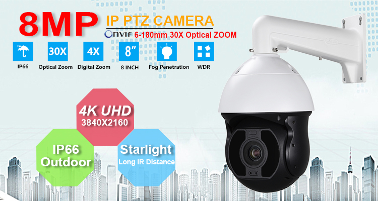 4K Ultra HD IP PoE 8MP 12MP High Speed Dome PTZ camera Sony IMX334 30X Optical Zoom Starlight