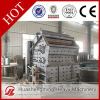 HSM CE ISO Best Price Lifetime Warranty china sand making vertical shaft impact crusher