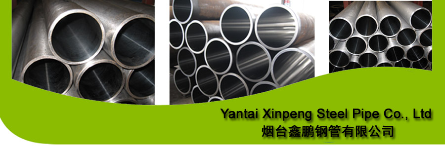 exhaust using CK45 E355 STKM11A seamless hydraulic steel pipe
